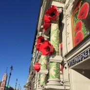 Фасад Пассажа расцвел к 8 марта фотографии