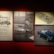 Выставка  «Ламборгини: легенда дизайна» фотографии