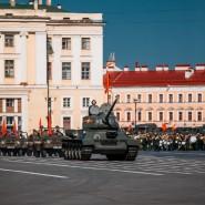 Тренировки парада к 75-летию Победы на Дворцовой площади фотографии