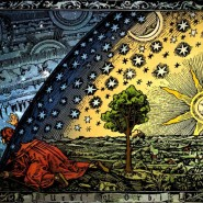 Лекционный цикл «Эзотерические традиции в религиях мира» фотографии