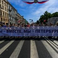 Санкт-Петербургский Бал национальностей 2019 фотографии