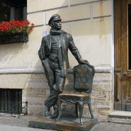 Памятник Остапу Бендеру фотографии