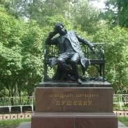 Пушкинский день России 2017 фотографии