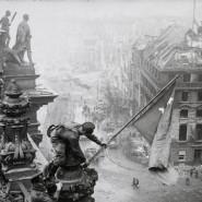 Выставка «Евгений Халдей. Знамя победы» фотографии