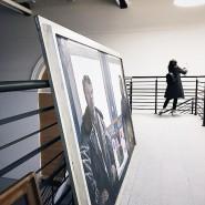 Выставка «70-Е. Со_при_частность» фотографии
