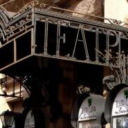 Театр на Васильевском острове фотографии