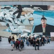 Музей Стрит-Арта  фотографии