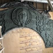 Выставка «Небесные хранители православной Эллады» фотографии