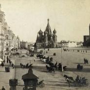 Выставка  «Многоликая Россия» фотографии