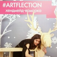 Осенняя ярмарка хендмейда ArtFlection 2017 фотографии