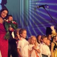 Международный музыкальный фестиваль для детей «Волшебная симфония» 2017 фотографии