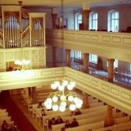 Концерты органной музыки 2016 фотографии