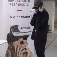 Фестиваль «TECH Weekend» 2018 фотографии