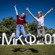 Молодежный карьерный форум в Санкт-Петербурге 2019 фотографии