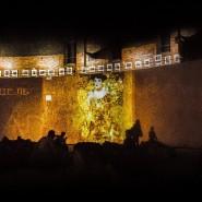 Выставка «Климт — Ожившие полотна» фотографии