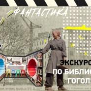 Фестиваль экскурсий «Имя в городе» фотографии