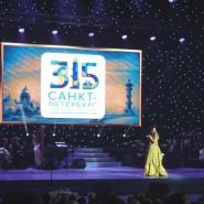 Концерт «Классика на Дворцовой» 2018 фотографии