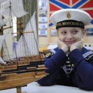 Программа для детей «Что нам стоит флот построить!» фотографии