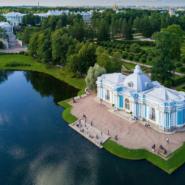 Продажа билетов в Екатерининский парк фотографии