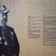 Выставка  «Сильвио Данини. Архитектор. Художник. Строитель» фотографии