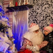 XI Рождественская Ярмарка на Пионерской площади 2016 фотографии