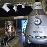 Выставка «Оригинальная капсула Red Bull Stratos» фотографии