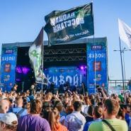 Музыкальный Фестиваль «Живой» 2016 фотографии