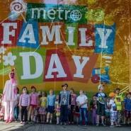 Семейный Фестиваль «Metro-Family-Day» 2018 фотографии