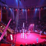 Цирковое представление «Пусть всегда будет солнце»   фотографии