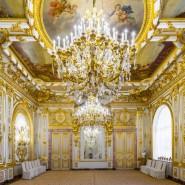 """Концерт """"Времена года и Штраус-Гала во дворце"""" фотографии"""