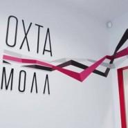 Фестиваль открытия Охта Lab фотографии