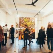 Большой городской арт фестиваль 2016 фотографии