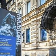 День открытых дверей в Доме-музее Ф. И. Шаляпина фотографии