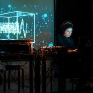 Фестиваль «Epicentroom-2020» фотографии