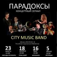 Первый концерт сериала «Легенды Петербурга» фотографии