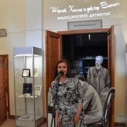 Выставка «Шерлок Холмс и доктор Ватсон. Медицинский детектив» фотографии