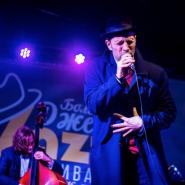 Джазовый фестиваль «Большой джем» 2018 фотографии
