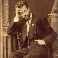 Выставка «Властелин оркестра. К 180-летию со дня рождения Эдуарда Направника» фотографии