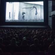 Фестиваль анимационных искусств «Мультивидение» 2018 фотографии