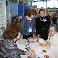 Международный форум «Старшее поколение» фотографии