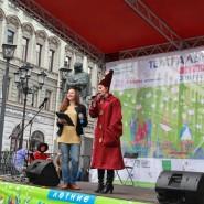 Проект «Театральный Петербург на Книжных аллеях» 2019 фотографии