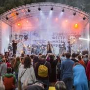 Фестиваль «Музыки мира» 2020 фотографии