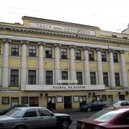 Дворец Культуры имени Ленсовета фотографии