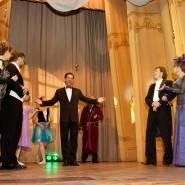 Оперетта «Летучая мышь» на сцене дворца княгини Зинаиды Юсуповой фотографии