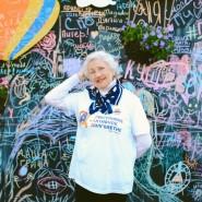 Фестиваль «САД — счастливое и активное долголетие» фотографии