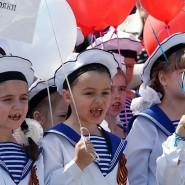 Праздник для детей  «Морские приключения» фотографии