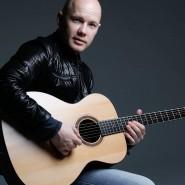 Всероссийский музыкальный фестиваль «Гитарные игры 2020» фотографии