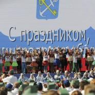 Празднования  90-летия Ленинградской области фотографии