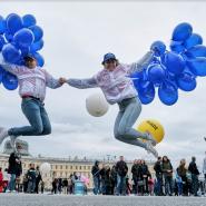 Городской праздник «Будь с Городом!» 2019 фотографии