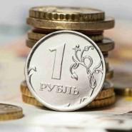 Выставка «Время и деньги: К 700-летию русского рубля» фотографии